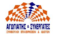 AgogiatisEythimis