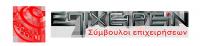 ZIKAS-EPIXEIRIN