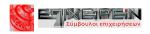 thumb_ZIKAS-EPIXEIRIN